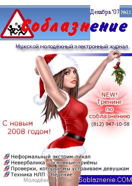 знакомства лезгины index php showtopic